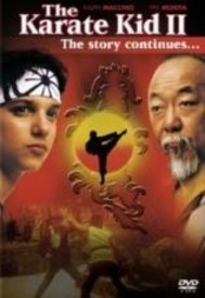 The Karate Kid, Part II
